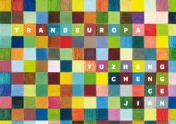 Transeuropa (Cover)